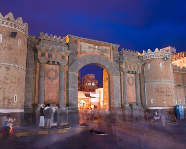 Bab_Al_Yemen_Old_City_Gate