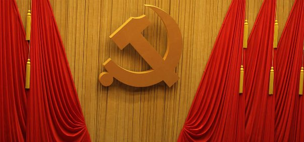 china-communist-party.jpg